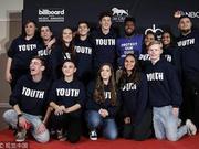 萌德公告牌奖献唱《Youth》 致敬枪支暴力受害者