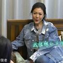 苏芒离职后首上综艺谈婚姻观:我很想白头偕老