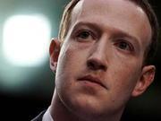 扎克伯格受欧洲议会质询 称脸书被人利用作恶