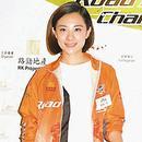 劉璇有意去香港拍劇 投資七八百萬做運動服裝生意