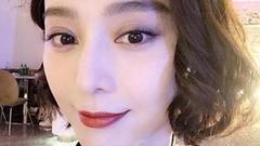范冰冰声明:崔永元公开合约侵权 诽谤天价片酬