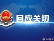 人民日报:阴阳合同不是合理避税 属违法逃税