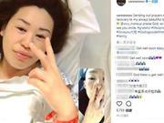 吴建豪发文不理离婚传言 晒与姐姐视频画面送祝福