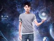 预告:#明星制片人微计划#之张一山7月12日晚上线