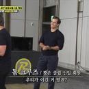 阿汤哥登韩综《RunningMan》 搞错游戏规则超可爱