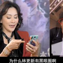 刘嘉玲吐槽技能再开挂 林更新赵又廷都纷纷中枪