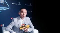 GAI力挺吴亦凡:我尊重他为中国hip hop做的一切