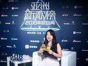 小野丽莎:愿常住在音乐之国 不一定会主动表白