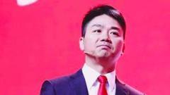 京东称刘强东已回国:没受任何指控 没缴纳保释金