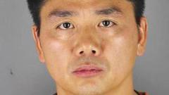 美国警方:刘强东案不涉刑事诉讼 周末才有新消息