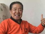 评书大师单田芳去世:一生尝遍甘苦 书中说尽情仇