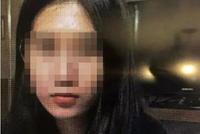 刘强东涉嫌性侵案又传受害人照 女孩:从没出过国