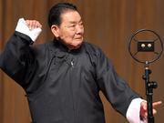 单田芳追悼会15日9点举行 姜昆任治丧委员会主任