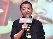 《江湖儿女》亮相上海 贾樟柯:江湖是激荡与变革