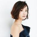 《我就是演员》打错名字 杨蓉亲自回应:我是杨蓉