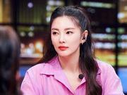 张雨绮工作室发声明否认网传离婚原因:恶意抹黑