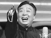 姜昆写长诗为师胜杰送行 深情回顾两人50年的情谊