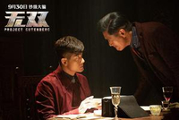 电影国庆档遇冷《无双》逆袭摘冠 《影》列第三位