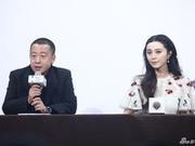 贾樟柯谈范冰冰逃税事件:电影工作者需更加自律