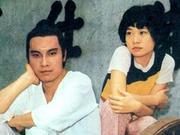 岳华从艺55年塑经典无数 纠葛恋情更戏剧