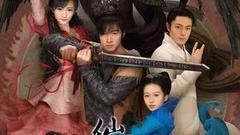 唐嫣罗晋大婚 《仙剑3》唯一单身汉胡歌再被催婚