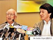 邹文怀生前投拍《忍者龟》晋升香港电影教父