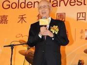 曝邹文怀11月11日香港殡仪馆设灵 以家祭形式进行