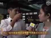 太可爱!刘昊然百花奖后台采访中途要求去洗手间