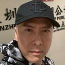 """遭《冰封俠》片方轟""""戲霸"""" 甄子丹:將依法追究"""