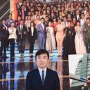 51週年!TVB主席發臺慶賀詞:增聘人手發展新業務