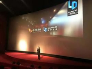 北京卢米埃影城开启LD Plus厅暖冬大片月