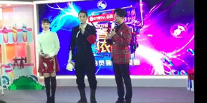 汪东城:期待飞轮海合体 不介意和炎亚纶同台
