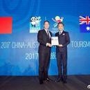 吳秀波曾任形象大使 澳旅遊局:現在未來都無合作