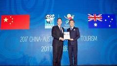 吴秀波曾任形象大使 澳旅游局:现在未来都无合作