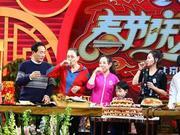我爱我家掀起回忆杀 北京春晚全国收视六连冠