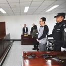 天津監獄官博闢謠:網傳宋喆在津服刑信息不屬實