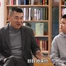 陳建斌平日不給兒子零用錢還要他買單