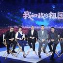 《我和我的祖國》定檔國慶陳凱歌領銜7導演合拍