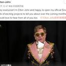艾爾頓·約翰開微博:我有許多內容想要和你分享