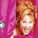 李玟出道25周年台北开唱  复刻20年前经典海报