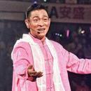 6月安排补场手续 刘德华明年2月办7场红馆演唱会