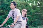 韩影票房: 《一吻定情》创记录 超过王大陆