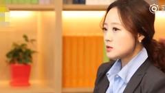 揭露郑俊英事件记者:群聊成员侮辱慰安妇