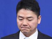 明大学生起诉刘强东性侵犯和殴打 京东也被列被告