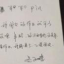 岳雲鵬爲女兒招聘輔導作業老師 吐槽:我快崩潰了