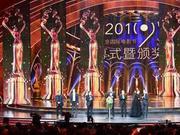 第九届北京国际电影节完整获奖全名单发布