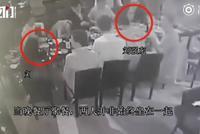 刘强东案女方回应:网传视频有误导 略去重要信息