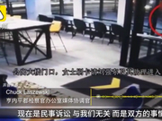 检方回应放弃起诉刘强东:这是民事诉讼是双方的事