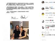 陈绮贞宣布已与交往18年男友分手 退回好友关系