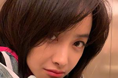 宋茜因杨洋乔欣恋情传闻遭起底 疑似发文回应争议